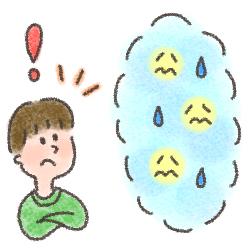 マインドフルネス療法コラムのイメージ