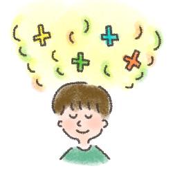 内観療法コラムのイメージ