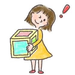 遊戯療法コラムのイメージ