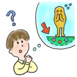 精神分析コラムのイメージ