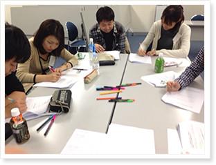 心理学通信講座のグループワーク
